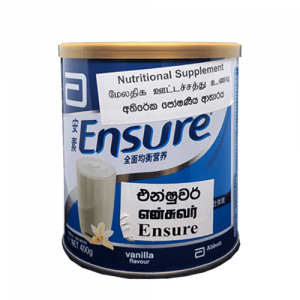 ensure_vanilla_400g