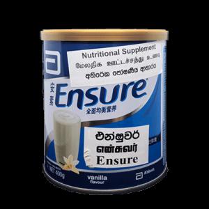 ensure_vanilla_400g